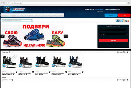 ООО «проспорт»