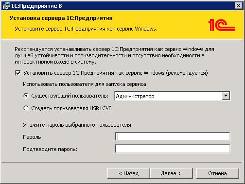 Ftp-клиент, который позволяет обмениваться файлами с удаленными серверами по протоколам ftp и ftps